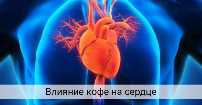 клфе м
